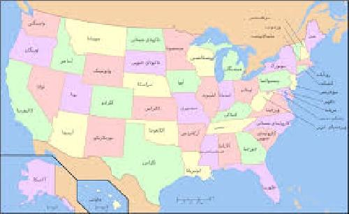 جغرافیای شهری آمریکا